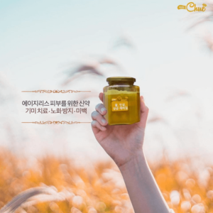 Sâm nghệ mật ong Mama Chuê 500ML