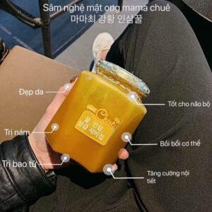 Sâm nghệ mật ong Mama Chuê 200ML