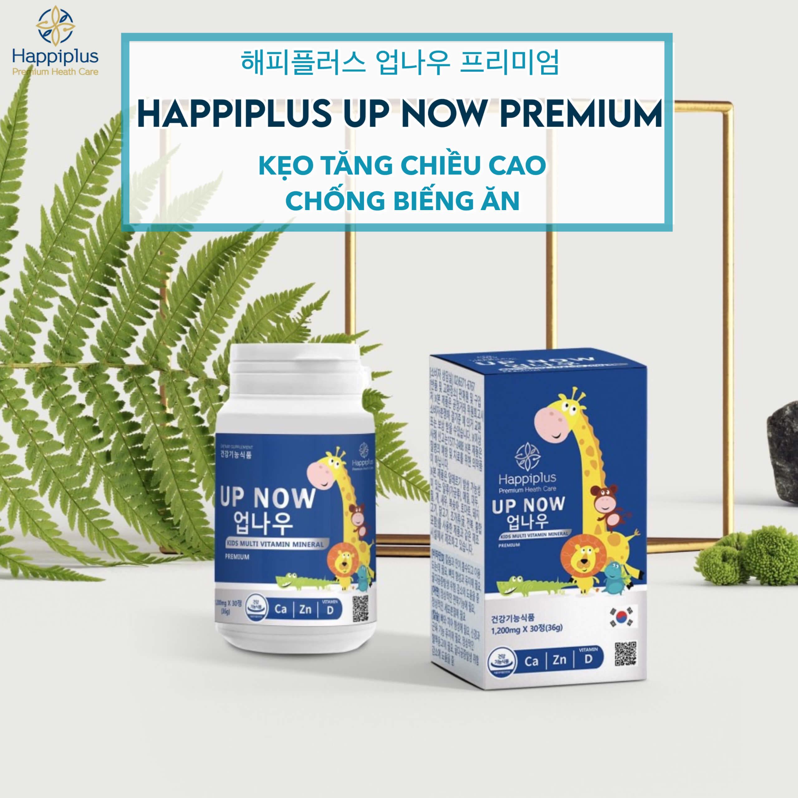 Kẹo tăng chiều cao Happilus UP NOW Premium