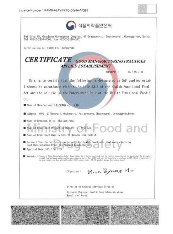 Mỹ phẩm Genie đạt chứng nhận tiêu chuẩn GMP